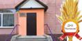 """Підлипненський дошкільний навчальний заклад (дитячий садок) """"Колосок"""" Конотопської міської ради Сумської області"""